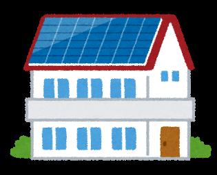 太陽光発電は初期費用が高い。